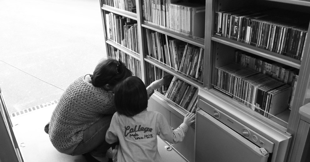 Biblioteca Itinerante